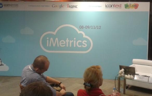 iMetrics 2012, Москва